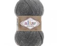 Len Alize Alpaca Royal