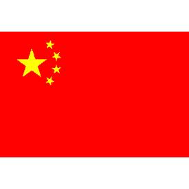 Trung Quốc (China)