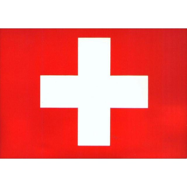 Thụy Sĩ (Switzerland)