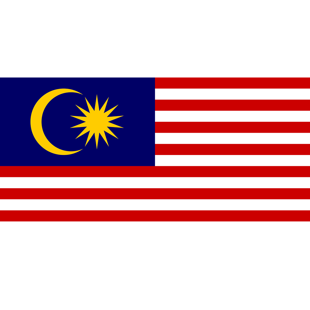 Ma-lai-xi-a (Malaysia)